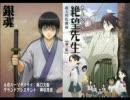 【ラジオ】阪口大助のVOICE OF WONDERLAND 第4回(最終回)