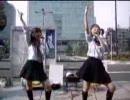 Perfume - Akihabalove (秋葉原編)