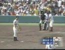 第87回全国高等学校野球選手権大会  駒大苫小牧vs大阪桐蔭9