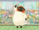やんやんマチコ 第2話「モコモコやん?」 thumbnail