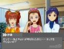 【ユギマス】アイドルマスター5D's第12話「Freezing at moment」