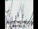 二次創作小説 PV②