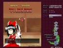 【最初期】東方妖々夢 体験版Plus Lunatic(針巫女)