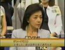 【ニコニコ動画】【反日粉砕】櫻井よしこ氏はやっぱりすごい【中国・韓国】を解析してみた