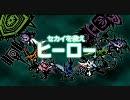 PSP パタポン3 PV第2弾