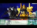 【GNO3-大規模任務】「ジャブロー降下作戦」プレイ動画 thumbnail