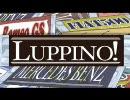 【ニコニコ動画】【手描き】ルッパーノ!【ルパン三世】を解析してみた