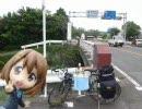 【ニコニコ動画】ニート卒業への日本一周の旅30(熊本県~鹿児島県)を解析してみた