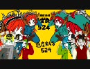 【合唱風味で】マトリョシカ【ミク.GUM