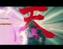 【裏・顔TV】ニコ生にウメハラ襲来vsときど 2【上手すぎる俺】