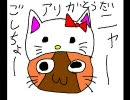 【ぽかぽかアイルー村】ダウンロードクエストを実況プレイ part1【PSP】
