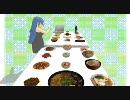 【ニコニコ動画】【MMD】 腹ペコ集まれ~! 【食べ物アクセサリ配布】を解析してみた