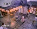 JR西日本 三都物語 CM