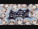 【コラボ企画】「アコギで夏の曲をいろいろ演奏してみた」を歌ってみた thumbnail