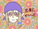 【モノノ怪】薬売り絵描きうた
