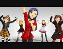 【アイマス2?】7人でDreamFighter【MikuMikuDance】