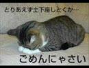 シ京宮八ノレヒのエロネタ 第6弾+第7弾