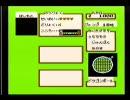 【作業用単曲100分】 メニュー 【ファミコンジャンプ】