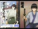 【ラジオ】神谷浩史のVOICE OF WONDERLAND 第3回