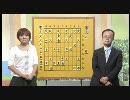 【ニコニコ動画】将棋 第23期 竜王戦 挑戦者決定戦解説 渡辺明を解析してみた