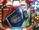 【パチンコ】CRF超時空要塞マクロス スカる・・・だいたい! 12番機 thumbnail