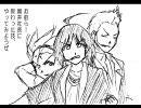 【日刊アイマス4コマ漫画】まこと日記番外編【新961vs真完全版】