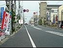 【孵化作業用BGM】 廃人ロード2009