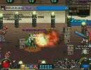 アラド戦記 lv53ヘビーバレル(バーニング4段階) グロズニーk