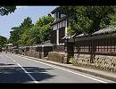 1989年 松江北高等学校 風と炎の踊り テクスチャー