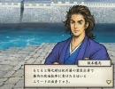 【ニコニコ動画】幕末が舞台の小説・漫画紹介 志士サイドその1を解析してみた