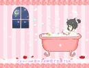 【UTAUカバー】バスルームガーデン【歌う音ナミ】