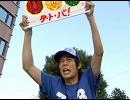 仮面ライダーオーズに名護さん参戦で最高です!! thumbnail