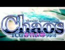 ChaosTCG おれよめラジオ ゲスト 門脇舞以 2010/9/7
