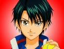 【テニスの王子様】 RISING (越前リョーマ)