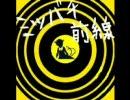 【遠野妖怪前線】上地ミツバチ前線【東方養蜂場】 thumbnail