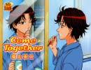 【テニスの王子様】 Come Together (菊丸英二) thumbnail