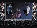 第77位:【PC-98】 ネクロノミコン (8/14) 【クトゥルフ神話】