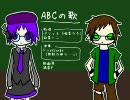 【みんなのUTA】ABCの歌【デフォ子&四音トニー】