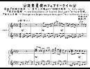 【第2回東方ニコ童祭】三月精とチルノのお祝いにピアノ楽譜作ってみた