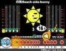【スクラッチリズム確認】灼熱Beach Side Bunny(SPA)【太鼓さん次郎】