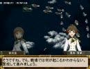 【ニコニコ動画】【アイマス×提督の決断ⅣPK】八八艦隊偶像物語 第十三話 B面を解析してみた
