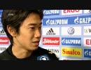 【ニコニコ動画】【サッカー】2010-11ブンデスリーガ-Sportschau-第4節 Part.4/5【Bundesliga】を解析してみた