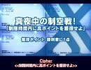 エースコンバットX シリーズ歴代ディレクターマルチプレイモード対決