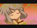 【未完成】パワポケ4で奈落の花【手書き】