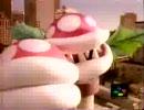 Super Mario RPG TVCM(Japan)