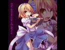 東方怪綺談BGM the Grimoire of Alice エキストラボス・アリスのテーマ2