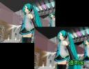 【MMD】MMEでディフュージョンフィルタを実装してみた【MME】 thumbnail
