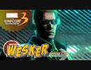 【ウェスカー参戦!】MARVEL VS. CAPCOM 3 TGSトレーラー【バイオハザード】 thumbnail