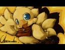 【ニコニコ動画】タカミンでチョコボを描いてみたを解析してみた