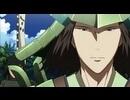 戦国BASARA弐 第10話「復活の若き虎! 改造大要塞・日輪の脅威、東へ!!」 thumbnail
